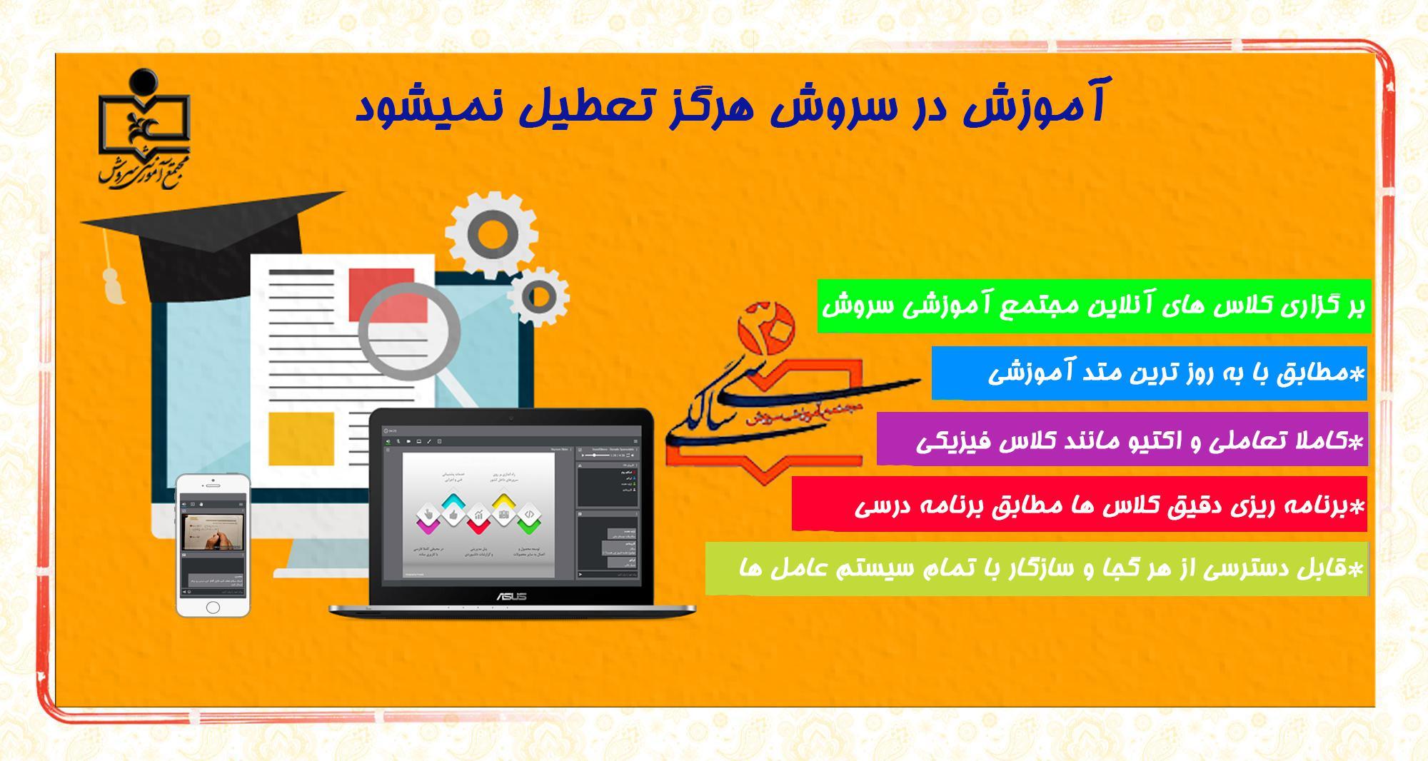6 slide